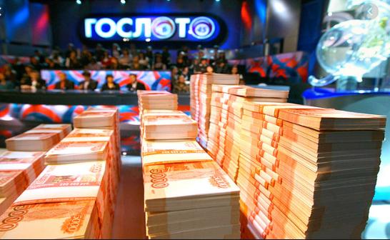 Налоги на выигрыш в лотерею в России