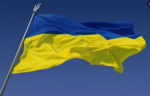 Налоги УКраина