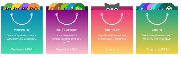 Нюансы мобильного приложения Столото