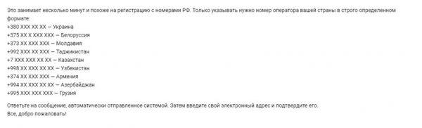 Как играть в приложении не из России